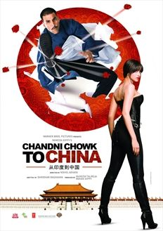 Kungfu-ME1BBB9-QuE1BB91c-Chandni-Chowk-To-China-2009