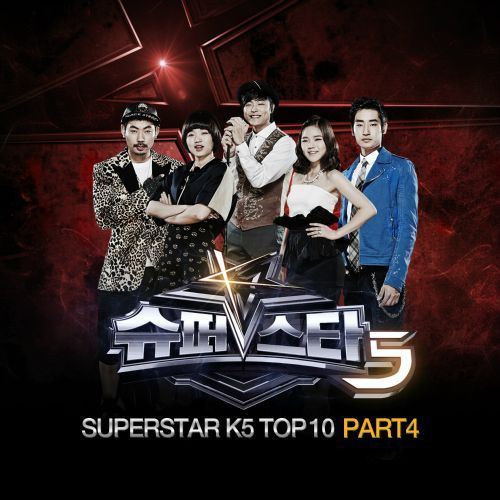 (Single) Various Artists - Superstar K5 Top 10 Part.4
