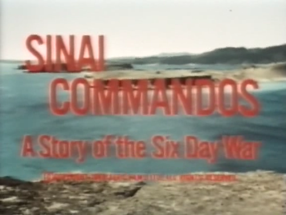 pacc00013 Raphael Nussbaum   Kommando Sinai AKA Sinai Commandos: A Story of the Six Day War (1968)