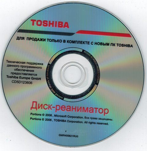 Windows Xp Sp2 Диск
