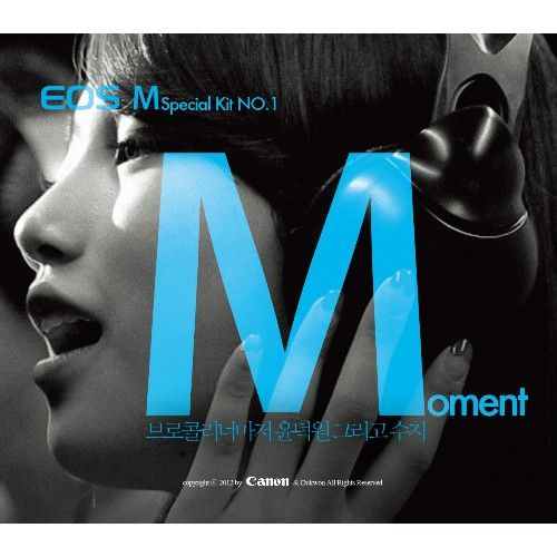 download suzy feat baekhyun dream mp3